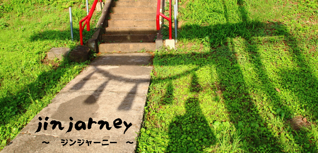 Jinjarney
